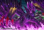 """2015 ambiguous_gender capcom claws dragon eyeless feral fire gore_magala horn monster_hunter open_mouth purple_scales scalie seiryuuden solo tongue video_games wings yellow_scales  Rating: Safe Score: 1 User: GameManiac Date: July 03, 2015"""""""