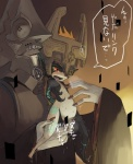 anthro barefoot bite breasts crying ear_biting fangs feet female fingering forced humanoid imp male male/female midna murai_shinobu nintendo nipple_pinch nipples not_furry nude pointy_ears pussy rape red_eyes tears text the_legend_of_zelda translation_request twili twilight_princess video_games zant  Rating: Explicit Score: 8 User: FusRoDerp Date: March 10, 2016