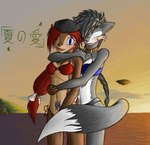 anthro arche_kruz brown_fur canid canine canis chipmunk clothing collar cuddling duo female female/female fur ground_squirrel japanese_text lupe_the_wolf mammal outside rodent sally_acorn sciurid sonic_(series) sunset swimsuit text translated tree_squirrel wolfRating: SafeScore: 5User: LadyFuzztailDate: March 12, 2007