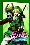 blonde_hair blue_eyes duo female hair hat helmet hylian japanese_text jojo's_bizarre_adventure link male melee_weapon midna nintendo not_furry orange_hair parody pose sword text the_legend_of_zelda translated tunic twili twilight_princess video_games weapon yukichi_(bancho99)  Rating: Safe Score: 10 User: ROTHY Date: July 14, 2015