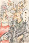 anthro antlers beastars canid canine canis cervid cigarette clothed clothing crossdressing duo hi_res horn japanese_text legosi_(beastars) louis_(beastars) male mammal marimo5722 smoke smoking standing text translated wolfRating: SafeScore: 2User: LoupMouneDate: March 16, 2019