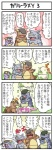 <3 ambiguous_gender angry anthro birth cheating comic crying egg eyes_closed group horn japanese_text kangaskhan mega_evolution mega_kangaskhan nintendo open_mouth pokemoa pokémon punch red_eyes rhydon tears teeth text tongue translation_request video_games   Rating: Safe  Score: 2  User: DeltaFlame  Date: December 10, 2014