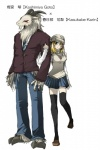 anthro caprine couple dlion0000 duo female goat human kemokare male male/female mammal plain_background white_background   Rating: Safe  Score: 1  User: Watchman  Date: August 14, 2011