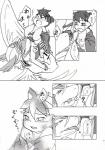 2009 comic doujinshi dragon duo greyscale harumati_ituko hi_res human japanese_text legendz male male/male mammal monochrome oral scalie shiron shota shu size_difference text translation_request young   Rating: Explicit  Score: 1  User: Talarath  Date: March 29, 2015