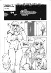 big_breasts breasts canine clothing comic dog female hi_res japanese_text lipstick makeup mammal monochrome panties sharp_teeth smile space star teeth text translation_request trump underwearRating: QuestionableScore: 2User: raccoonlurks12Date: July 02, 2016