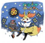 braixen brown_eyes canine duo fox halloween holidays kemono magic_user mammal nintendo open_mouth pokémon riding video_games vulpix witch zorua 宇月まいと  Rating: Safe Score: 2 User: KemonoLover96 Date: June 04, 2015""