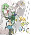 big_breasts breasts female flora_fauna gardevoir green_hair group hair humanoid japanese_text larger_female lucario male nintendo pheromosa plant pokémon red_eyes roserade simple_background size_difference smaller_male sweat sweatdrop text translation_request ultra_beast video_games ソリュウRating: SafeScore: 17User: ROTHYDate: February 04, 2017
