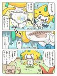 2014 ambiguous_gender bat_wings blue_eyes blush clothing comic covering_eyes cute demon devil_horns dialogue diaper digital_media_(artwork) embarrassed fangs hi_res japanese_text jirachi legendary_pokémon mammal membranous_wings mew nintendo omorashi open_mouth peeing pokémon pokémon_(species) shirt simple_background smile standing tears teeth text translated underwear urine victini video_games wadorigi watersports wet_diaper wetting wings youngRating: ExplicitScore: 0User: Nicklo6649Date: March 17, 2018