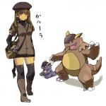 bag blush boots breasts brown_hair clothing cute female footwear gijinka hair hat human japanese_text kangaskhan kusanagikaworu legwear looking_at_viewer mammal nintendo open_mouth pokémon red_eyes simple_background smile socks text video_games young  Rating: Safe Score: 1 User: DeltaFlame Date: March 17, 2015