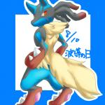 ambiguous_gender black_fur blue_fur canine fur hitsojitaro japanese_text lucario mammal mega_evolution mega_lucario nintendo pokémon red_eyes red_fur solo standing tan_fur text video_games   Rating: Safe  Score: 3  User: DeltaFlame  Date: March 16, 2015