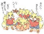 "1boshi anthro canine cub fox fur group japanese kemono male mammal young  Rating: Safe Score: 1 User: SkokiaanFox Date: June 26, 2015"""