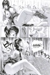 bestiality big_breasts breasts canine comic cunnilingus doujinshi female feral greyscale human interspecies ken_jyuu lucretia male male/female mammal monochrome ninja oral samurai sex shiki snk spirits vaginal warrior wolf  Rating: Explicit Score: 2 User: kaleemmcintyre Date: September 26, 2011