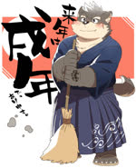 2017 5_fingers 5_toes animated anthro blush broom canine cleaning dog front_view hinami0506 holding_object japanese_text loop male mammal moritaka no_sound smile solo standing tailwag text toes tokyo_afterschool_summonersRating: SafeScore: 9User: MairoDate: December 29, 2017