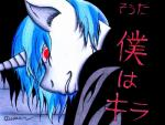 2015 death_note equine friendship_is_magic fur horn japanese_text kira_(death_note) light_yagami_(death_note) male mammal my_little_pony red_eyes shining_armor_(mlp) text the1king unicorn  Rating: Safe Score: 2 User: The1King Date: September 11, 2015