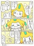 ambiguous_gender blush comic cub digital_drawing_(artwork) digital_media_(artwork) disembodied_hand duo embarrassed feral hi_res japanese_text jirachi legendary_pokémon looking_at_viewer mammal nintendo pinching_cheeks pokémon pokémon_(species) pouting simple_background solo_focus steam tears text translated video_games wadorigi youngRating: SafeScore: 0User: Nicklo6649Date: March 17, 2018