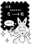 black_and_white blush canine chinese_text clothing comic dessert food ice_cream lucario maid_uniform mammal monochrome nintendo nongqiling pokémon skirt spike text video_games   Rating: Questionable  Score: 3  User: Winged-Lucario  Date: May 20, 2015