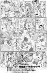 <3 <3_eyes avian bird blush comic female feral flora_fauna flower gouguru_(artist) human humanoid japanese_text lana_(pokemon) lilligant mallow_(pokemon) mammal marine monochrome nintendo overweight owl pinniped plant pokémon pokémon_(species) popplio rowlet smile sophocles steenee sweat text translated video_gamesRating: QuestionableScore: 2User: LoupMouneDate: January 13, 2018