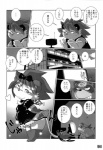 ambiguous_gender anthro black_and_white camera chibineco clothing comic computer feline fur japanese_text lion maid_uniform mammal monochrome raccoon text translation_request uniform  Rating: Questionable Score: 1 User: AsoNgBayan Date: March 18, 2016