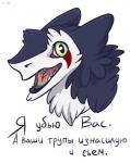 2012 anthro blood female forked_tongue fur looking_at_viewer nude open_mouth pink_sclera plain_background purple_fur rain_silves sergal sidgi solo teeth text tongue warpaint white_background white_fur yellow_eyes   Rating: Safe  Score: 2  User: GameManiac  Date: May 07, 2015