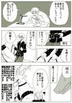 blush comic dragon duo female human japanese_text leash male mammal teeth text translated 三三(さんぞう   Rating: Safe  Score: 2  User: xXnoscopecatXx  Date: February 10, 2015