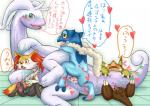 amphibian anthro anus balls braixen canine cum dragon female feral fid foursome fox frog frogadier gastropod goodra group group_sex interspecies japanese japanese_text male male/female mammal nintendo penetration penis pokémon pussy quilladin sex size_difference slime slug text translated video_games   Rating: Explicit  Score: 8  User: Nothere  Date: January 28, 2015