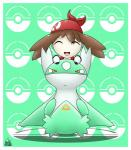 2014 alternate_color ambiguous_gender angry bandanna blue_background blue_skin brown_hair chibi clothed clothing cute duo eyes_closed female hair hi_res human latiar latios legendary_pokémon long_hair mammal markings may_(pokémon) nintendo nude open_mouth pokéball pokémon shiny_pokémon shirt simple_background smile tongue video_games watermark white_skin yellow_eyes yellow_markings  Rating: Safe Score: 0 User: GameManiac Date: January 28, 2016