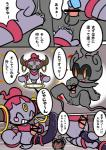 ^_^ 00freeze00 anal anal_fingering anal_penetration anus balls blush censored comic digital_media_(artwork) dildo double_dildo duo erection eyes_closed fingering genie hi_res hoopa hoopa_(confined) horn humanoid ineffective_censorship japanese_text legendary_pokémon male male/male mammal marshadow neoteny nintendo not_furry nude open_mouth penetration penis pokémon pokémon_(species) portal sex_toy simple_background smile speech_bubble standing tapering_penis text tongue translated video_games yellow_eyesRating: ExplicitScore: 6User: LunamannDate: April 12, 2019