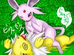 anal blush cum cum_in_mouth cum_inside cum_on_feet cum_string domination duo eeveelution espeon female female_domination feral japanese_text jolteon licking male male/female mizusawa_nino nintendo one_eye_closed outside penetration penis pokémon pussy sex tail_sex text tongue tongue_out video_games   Rating: Explicit  Score: 7  User: Raria  Date: September 20, 2014
