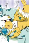 blush censored comic duo eeveelution female female/female feral feral_on_feral glaceon incest japanese_text jolteon koorinezumi nintendo pokémon pussy sex text translated tribadism video_games  Rating: Explicit Score: 4 User: slyroon Date: October 15, 2015