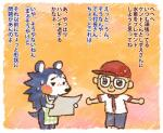 animal_crossing anthro blush donburi duo female hedgehog human japanese_text mabel_able male mammal nintendo text translation_request video_games   Rating: Safe  Score: 0  User: Juni221  Date: March 13, 2014