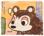 animal_crossing anthro donburi female freckles hedgehog japanese_text mammal nintendo sable_able solo text translation_request video_games   Rating: Safe  Score: 0  User: Juni221  Date: March 13, 2014