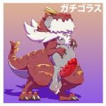 2_fingers 3_toes animal_genitalia ball balls beard claws dogfu erection facial_hair feral front_view fur genital_slit hi_res looking_at_viewer male nintendo nipples nude penis pokémon pokémon_(species) presenting pubes red_penis red_scales scales slit solo toes tyrantrum unusual_penis video_games white_furRating: ExplicitScore: 21User: RimeyDate: January 14, 2018