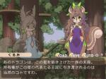 brown_eyes dating_sim fake_screenshot female green_eyes gui japanese_text kemono mammal rodent squirrel text translation_request wkar  Rating: Questionable Score: 7 User: Grandist85 Date: January 14, 2014