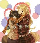 black_hair blonde_hair brown_eyes canine comic cover dog doujinshi female hair japanese_text kemono long_hair mammal open_mouth raccoon scarf text よーな   Rating: Safe  Score: 0  User: KemonoLover96  Date: May 23, 2015