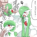 2017 balls blush cum cum_in_mouth cum_inside duo faceless_male fellatio female gardevoir half-closed_eyes hi_res human human_on_humanoid humanoid interspecies japanese_text kneeling male male/female mammal nintendo nishikunsp open_mouth oral penis pokémon poképhilia pseudo_clothing pubes red_eyes sex simple_background sweat sweatdrop text tongue tongue_out translated vein veiny_penis video_games white_backgroundRating: ExplicitScore: 7User: JAKXXX3Date: June 22, 2017