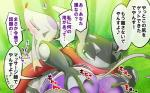 ! 2014 <3 ? amphibian anthro anus blush butt duo eyes_closed female frog green_eyes greninja half-closed_eyes hi_res japanese_text kicktyan mammal mienshao musical_note nintendo open_mouth pokémon shiny_pokémon smile sweat tears text tongue tongue_out translated video_games  Rating: Explicit Score: 3 User: AngelTF Date: December 09, 2014