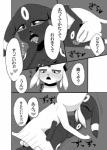 2017 blush censored comic duo eeveelution erection espeon eyes_closed female feral grey_background japanese_text kiriya kissing lying male male/female male_penetrating missionary_position nintendo nude on_back penetration penis pokémon pokémon_(species) pussy sex simple_background text translation_check umbreon vaginal vaginal_penetration video_games