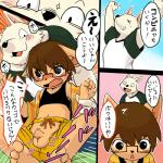 age_difference balls blush canine cat clothed clothing cub eyewear feline flaccid glasses half-dressed japanese_text kemono male mammal manmosu_marimo navel open_mouth penis shirt shota tank_top teeth text translated uncut wolf young   Rating: Explicit  Score: 0  User: Shin_Kuroi  Date: May 28, 2015