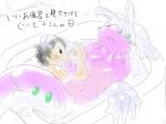 ambiguous_gender bathtub dragon gastropod goo_bath goodra human male mammal nintendo pokémon simple_background slime slug tonde video_games  Rating: Questionable Score: 0 User: the_burning_spirit Date: April 10, 2016