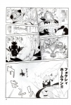amakuchi angry anthro black_and_white blush butt canine clothed clothing comic dialogue duo female fox greyscale hi_res japanese_text magic male mammal monochrome restraints skimpy text translation_request wide_hips wolf  Rating: Safe Score: 2 User: ErosThanatos Date: November 21, 2012