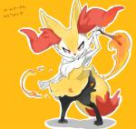ambiguous_gender anthro braixen canine decilitre fox inner_ear_fluff japanese_text mammal nintendo pokémon red_eyes solo text translation_request video_games