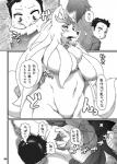 anthro blush breasts canine duo female human male mammal nezumi text translated   Rating: Questionable  Score: 5  User: Ko-san  Date: February 11, 2015