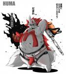 chainsaw chibineco japanese_text male nintendo obese overweight pokémon solo text tools translated video_games zangoose  Rating: Questionable Score: 5 User: slyroon Date: February 11, 2015