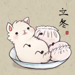 ambiguous_gender blush bowl camelid chinese_text cute feral food fur huiro llama llamama mammal micro solo text white_fur  Rating: Safe Score: 3 User: slyroon Date: November 12, 2014