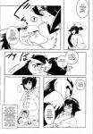 <3 amo_(yoo_oona) avian balls bestiality bird black_and_white claws comic demon english_text female female_on_top feral human human_on_feral interspecies kissing male mammal monochrome on_top penis summoner text toe_claws yoo_oona   Rating: Explicit  Score: 5  User: Blackjesus  Date: March 26, 2014