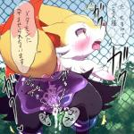 2016 anthro black_fur blush braixen canine ditto female forced fox fur mammal nintendo open_mouth pocket_drop pokémon pussy rape red_eyes tail_grab text tongue translated vaginal video_games yellow_fur  Rating: Explicit Score: 10 User: voldosbt Date: February 24, 2016