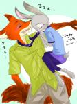 2016 anthro canine disney duo female fox fur grey_fur judy_hopps lagomorph long_ears male mammal nick_wilde orange_fur rabbit size_difference text translation_request zootopia みつはちこ  Rating: Safe Score: 0 User: Vallizo Date: May 06, 2016