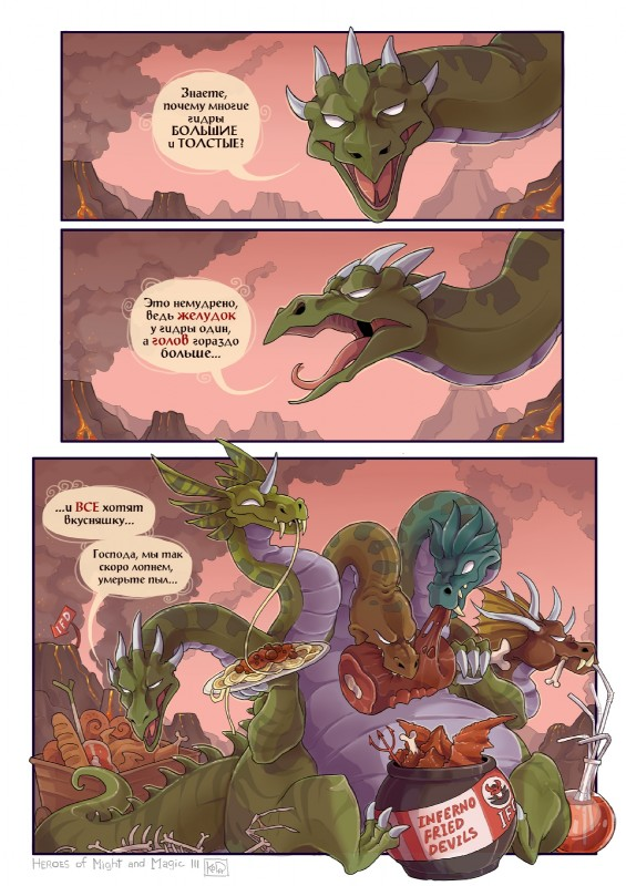 e621 2019 bone claws comic detailed_background digital_media_(artwork) dragon feral food heroes_of_might_and_magic heroes_of_might_and_magic_iii hi_res horn hydra kogotsuchidark might_and_magic multi_head reptile russian_text scalie text ubisoft video_games