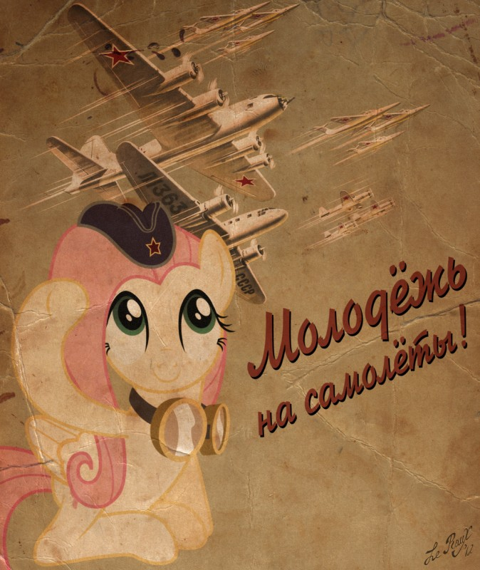 e621 communism equine eyewear female feral field_cap fluttershy_(mlp) friendship_is_magic goggles horse lerauxart my_little_pony pegasus pony poster propaganda red_star soviet ussr wings